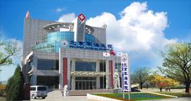 北京癫痫病专科医院