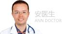 北京癫痫病医院癫痫安主任医师