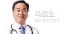 北京癫痫病医院马医生