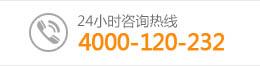 北京癫痫病专科医院咨询热线