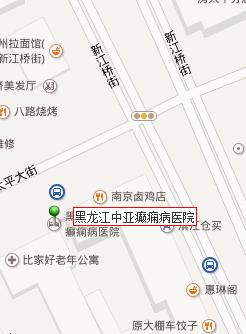 黑龙江中亚癫痫病医院来院路线地图