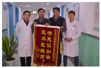 黑龙江中亚医院 让我重获教师生涯