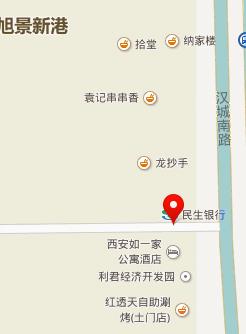 西安癫痫病医院来院路线地图