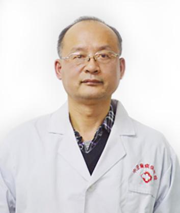 黑龙江中亚癫痫病癫痫专家中华医学会骨科学组委员