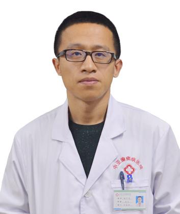 黑龙江癫痫病医院哪家好