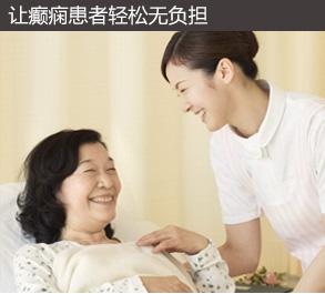 北京癫痫病医院康复案例