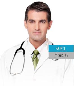 北京癫痫病医院杨医生