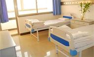 北京癫痫病医住院部整洁的床位