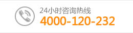 北京癫痫病医院咨询热线