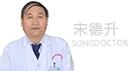 西安癫痫病医院医生张鹏男主任医师