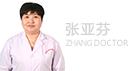 西安癫痫病医院医生张鹏男主治医师