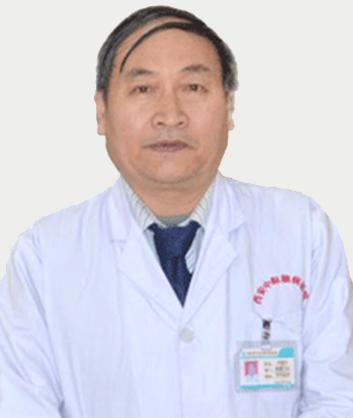 高成庭 癫痫医生
