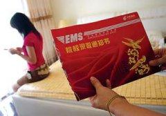 广州协佳医院 圆了她的上学梦和他的就业