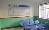 黑龙江中亚医院患者休息大厅