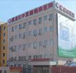 黑龙江中亚癫痫病医院照片