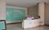 黑龙江中亚医院检验科