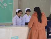 黑龙江中亚癫痫病医院以为人民服务的遵旨办事