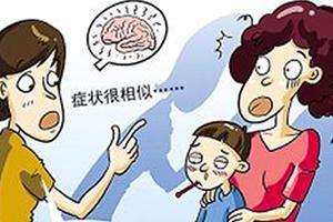 治疗儿童癫痫哪些方法比较好
